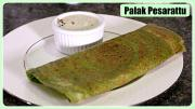 Palak Pesarattu South Indian Breakfast Recipe 1018390 By Sruthiskitchen