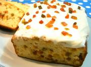 Butterless Fruit Loaf With Sour Cream Frosting