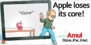 Amul ad on Steve Jobs' demise