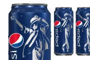 Michael Jackson's silhouette on Pepsi cans