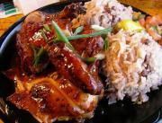 Home Style Jamaican Chicken