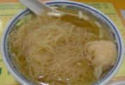 Bouillon With Home-Made Vermicelli