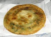 Onion Flat Bread
