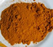 Gastrointestinal disorders is one of the common side effects of turmeric