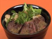 Beef Steak Donburi