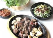 Korean Grilled Beef