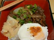 Japanese Beef Bowl