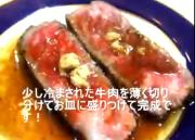 Pan Roasted Beef