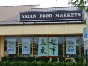Chinese Food Market is overtaking the rest of the world markets