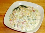 Vegetable Raita With Dill