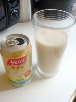 Soy milk is rich in vegetable protein