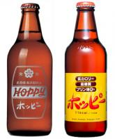 Shochu- a famous Japanese hard alcohol