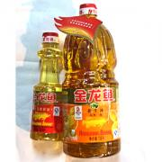 Palm nut oil has several uses in daily life