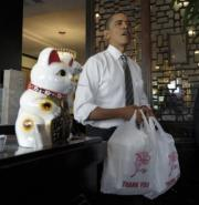 Obama with his Great Eastern goodies