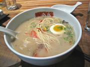 Fresh Ramen Noodle Soup