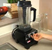 Review of Vitamix 5200 Blender