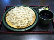 Soba Buckwheat Noodles