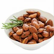 How to roast almonds