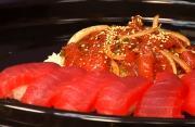 Hanapa'a Sushi Company Signature Platter - Segment 2