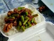 Make Spicy Stir-Fried Pork and Long Beans