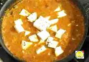 Spicy Matar Paneer
