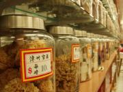Chinese herbal medicine are highly effective for the treatment of diseases
