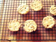 Onion Crackers, Masala Biscuit - Low Fat