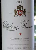 Knowing Chateau Musar Red 2003