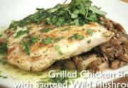 Grilled Chicken Breast with Mushroom Sauté