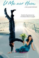 Kajol and Ajay-in good shape
