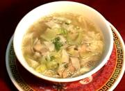 Simple Chinese Chicken And Noodle Soup