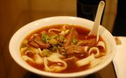 Beef Vegetable And Noodle Soup