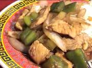 Pork with Blackbean Sauce
