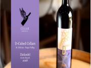 Cellar Angels Interviews Duane Dappen of D-Cubed Cellars, Napa Valley