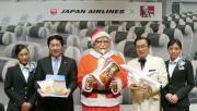 KFC goes on air on Japan Airlines