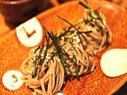 Zaru Soba Recipe - Easy Japanese Cooking