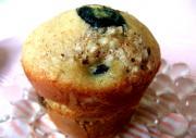 Nutty Muffins