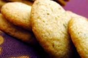 Anise Seed Cookies