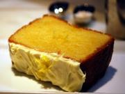 Lemon Butter Frosting