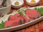 Easy Japanese-inspired Roast Beef