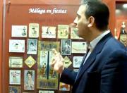 Malaga Wine Meseum