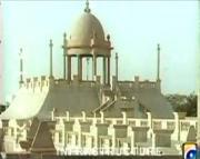 Karachi- the Port City