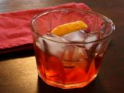 Negroni Campari Classic Cocktail