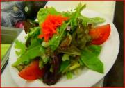 Lui Bueno's House Salad