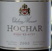 Feeling Chateau Musar Hochar 2005 At The Palate