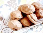 Brown Sugar Meringue