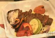 Upland Kabob Review