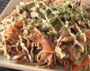 Fried Noodles- Yakisoba