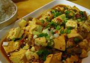 Hot And Spicy Pork Mince With Tofu