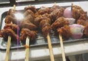 Suya - Barbecued African Kebab